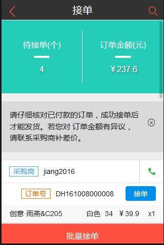 QQ截图20161008171041.jpg