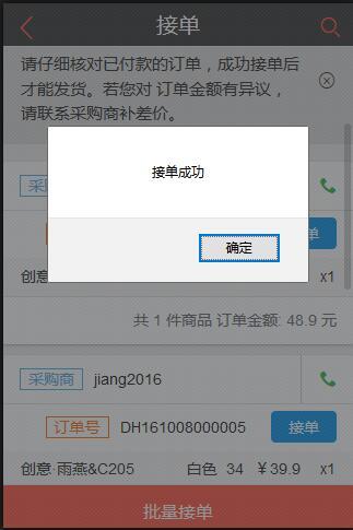 QQ截图20161008171416.jpg
