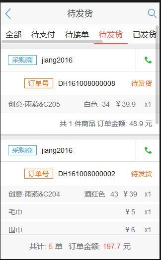 QQ截图20161008172855.jpg